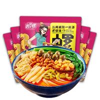 促销活动:京东 调味品等 满2件3折