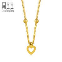Chow Sang Sang 周生生 33829N 女士爱心足金项链 约5.9g