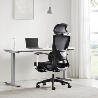HBADA 黑白调 E202 人体工学椅 不带脚托