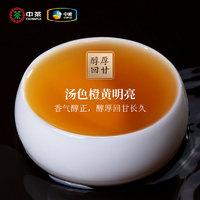 Chinatea 中茶 浓香型乌龙茶水仙肉桂大红袍250g