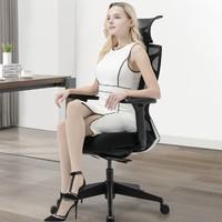UE 永艺 TICEN  人体工学椅电脑椅
