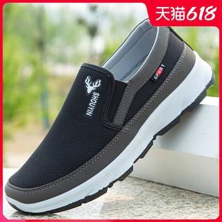 BKXD 博科兄弟 夏天男士上班鞋子耐磨工地干活穿的休闲中老年鞋老北京布鞋男鞋春
