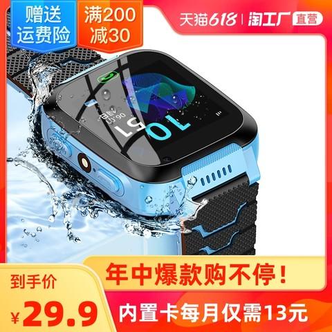 韩申儿童电话手表智能gps定位多功能手机防水运动手环4g男孩女孩中小学生天才拍照触摸通话插卡移动电话卡