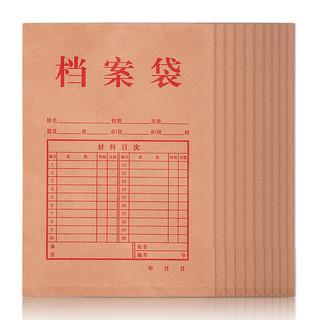 SUNWOOD 三木 6043 牛皮纸档案袋 10只装 A4 180g 侧宽2.7cm