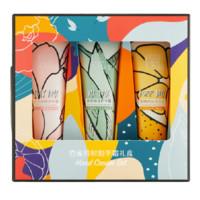 PEHCHAOLIN 百雀羚 悦享时刻护手霜礼盒装 (牡丹40g+茶萃40g+柑橘40g)