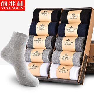 YUZHAOLIN 俞兆林 袜子男短袜男士袜子纯棉防臭吸汗夏天薄款隐形袜船袜夏季中筒袜潮