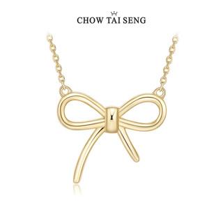 CHOW TAI SENG 周大生 S0PC0034 女士项链
