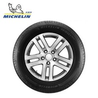 MICHELIN 米其林 PRIMACY SUV 215/65R16 102H