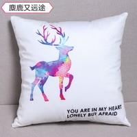 meijiahuating 美珈华庭 国潮抱枕 40*40cm