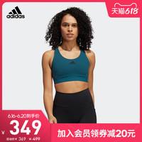 阿迪达斯官网 adidas 女装中强度训练运动内衣GM2791 A/XS
