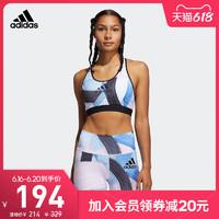阿迪达斯 WOMEN IN POWER设计师联名款女中强度训练运动内衣GL4363 A/XS