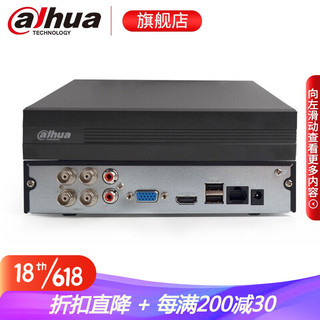dahua 大华硬盘录像机DH-HCVR4104HS-V5 4路同轴AHD网络录像机模拟高清监控主机 含2TB监控硬盘