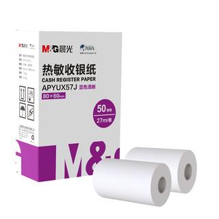 M&G 晨光 文具27m热敏收银纸 银联刷卡机打印纸 80*60mm移动点单热敏纸 50卷/箱APYUX57J