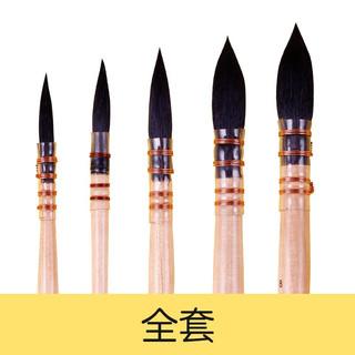 MONT MARTE 蒙玛特 Mont Marte 松鼠毛水彩画笔 毛笔手绘狼毫水彩笔尼龙圆头尖头套装(0号、2号、4号、6号、8号)