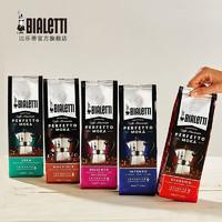 Bialetti 比乐蒂 冷萃黑咖啡粉 榛子风味 250g