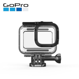 GoPro hero8运动相机配件 60m潜水盒-60米摄像机配件防水壳 适用于HERO8