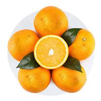 京觅 橙子 4kg装  单果重160g+