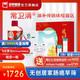 诺辉健康 常卫清肠癌筛查FIT-DNA基因检测 1715元(双重优惠)