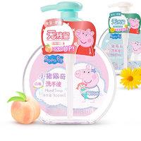 Peppa Pig 小猪佩奇 婴儿洗手液
