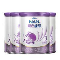 88VIP:Nestlé 雀巢 超启能恩 婴幼儿配方奶粉 3段 800g*4罐