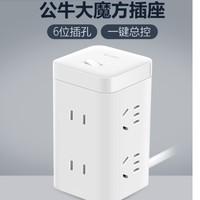 BULL 公牛 GN-UU2126 大魔方插座 1.8m