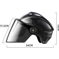 VGV 电动车头盔 567黑色 茶色长镜 螺丝款