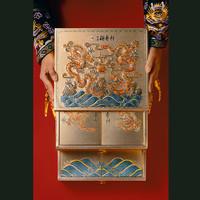 daoxiangcun 北京稻香村 情系端阳粽子礼盒 1.29kg