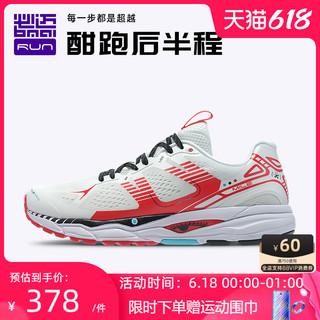 bmai 必迈 Mile42K Pro潜能2021新品男女防滑减震耐磨专业马拉松跑步鞋