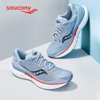 saucony 索康尼 TRIUMPH胜利18 男子缓震跑鞋
