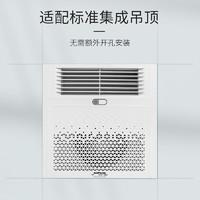 AUPU 奥普 W14 抗氧化无线遥控冷霸