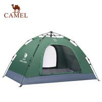 CAMEL 骆驼 A9SPQC008 户外双人帐篷
