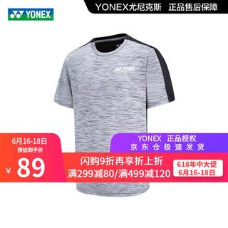 YONEX 尤尼克斯 羽毛球运动服训练系列速干舒适透气短袖上衣运动T恤男yy 男短袖