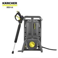 PLUS会员:KÄRCHER 卡赫 高压洗车机 HD5/11CAGE双枪版