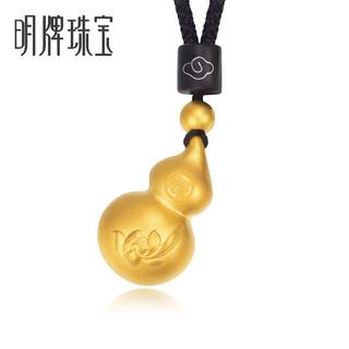 明牌珠宝 AFC0427 古法金传家金福禄双全黄金葫芦吊坠 约13.64g
