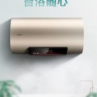 Haier 海尔 60H-P3 电热水器 60升