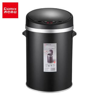 Comix 齐心 电动充电智能感应垃圾桶自动翻盖不锈钢欧式客厅卧室厨房卫生间 10L L211