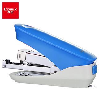 Comix 齐心 省力型订书机/订书器 12# 蓝 B3188C