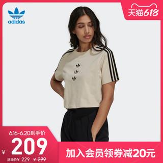 adidas 阿迪达斯 官网 adidas 三叶草 CROP TEE女装夏季运动短袖T恤GU2808