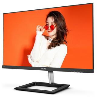 PHILIPS 飞利浦 27英寸 LGD原厂IPS 75Hz刷新 节能低蓝光不闪 HDMI接口 可壁挂 液晶电脑显示器 显示屏271E1