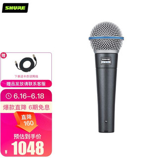 SHURE 舒尔 Shure BETA 58A-X专业动圈有线话筒家用K歌直播舞台演出麦克风