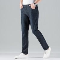 MONTAGUT 梦特娇 3C1176002-98 男士牛仔裤