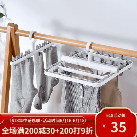 久梨沙 家用晒袜多夹子家用多功能衣架挂钩内衣袜子架晾衣架 可折叠晾晒架
