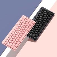 小编精选:S200 mini 机械键盘 61键 无线2.4G 黑色 矮红轴