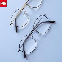 HAN 汉 依视路 1.56钻晶A3镜片+HAN 近视眼镜框架 9023(赠 镜头纸30片)