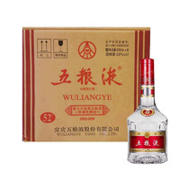 20点开始:WULIANGYE 五粮液 普五 第七代 经典限量收藏版 52%vol 浓香型白酒 500ml*6瓶 整箱装