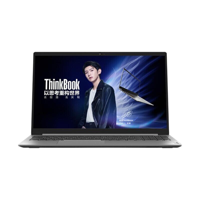 企业用户 : ThinkPad 思考本 联想笔记本电脑 ThinkBook 15 锐龙版 2021款 15.6英寸轻薄本 (7nm 八核 R7 5700U 16G 512G 高色域 长续航)
