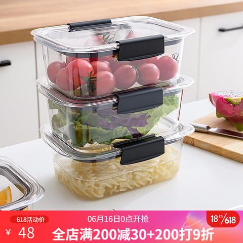 BELO 百露 家用密封保鲜盒上班族防漏便当盒饭盒冰箱碗餐盒 长方形保鲜盒2个装