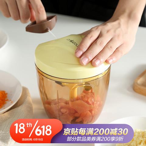 onlycook 厨房手拉绞肉机绞菜机搅蒜器 料理搅蒜器搅菜机拉蒜泥神器拉蒜器 茶色透明大号/一套