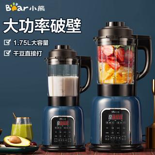 Bear 小熊 破壁机 多功能家用智能预约加热豆浆机料理机榨汁机(前1个小时)