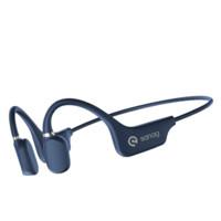 SANAG A5S 骨传导挂耳式蓝牙耳机